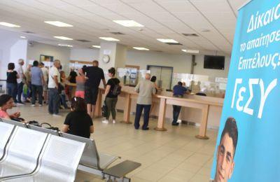 Υπενθυμίζεται ότι είχε παρουσιαστεί γενικότερα πρόβλημα όταν μπήκε σε λειτουργία το ΓεΣΥ τον Ιούνιο του 2019 για όλους τους αλλοδαπούς που εργάζονται νόμιμα στην Κύπρο