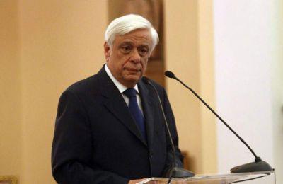Ο κ. Παυλόπουλος τόνισε ότι το μνημόνιο μεταξύ Τουρκίας και Λιβύης είναι και «άκυρο» και «ανυπόστατο θεσμικά».