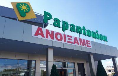 Το νέο κατάστημα της αλυσίδας υπεραγορών από την Πάφο βρίσκεται στην Έγκωμη και σε κοντινή απόσταση από άλλες μεγάλες αλυσίδες υπεραγορών