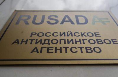 Ο WADA ανακοίνωσε ότι η ρωσική υπηρεσία κατά του ντόπινγκ (Rusada) δεν συμμορφώθηκε με τις υποδείξεις.