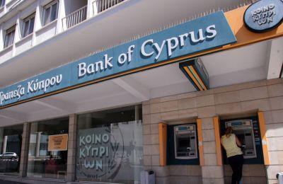 Η συμφωνία προβλέπει μεταξύ άλλων για το 2019 μια ισόποση αύξηση για όλους τους υπαλλήλους της τράπεζας ίση με €115,00 το μήνα