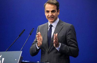 Ο Κυριάκος Μητσοτάκης δηλώνει ότι τα χρέη της Ελλάδας θα αποπληρωθούν και κομβικό σημείο σε αυτό είναι η ανάπτυξη της χώρας