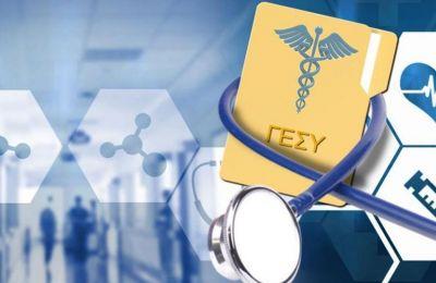 Η ιατροφαρμακευτική περίθαλψη θα συνεχιστεί από την 1η Ιανουαρίου 2020 μέχρι τις 30 Ιουνίου 2020.
