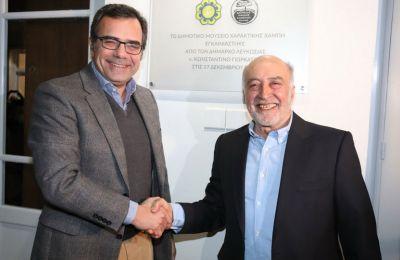 Τα εγκαίνια τέλεσε ο Δήμαρχος Λευκωσίας Κωνσταντίνος Γιωρκάτζης