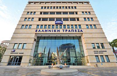 Στην τροχιά των αρνητικών επιτοκίων μπαίνει από τον Μάρτιο και η Κύπρος με πρώτη την Ελληνική Τράπεζα.
