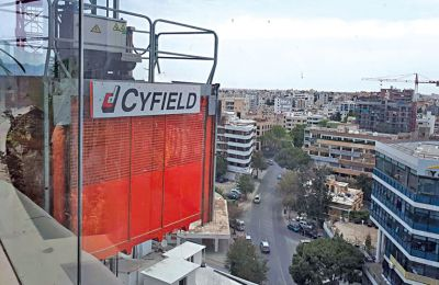 Μεγάλη ικανοποίηση για τον αριθμό και τον ρυθμό των πωλήσεων διαμερισμάτων εκφράζει η Cyfield.