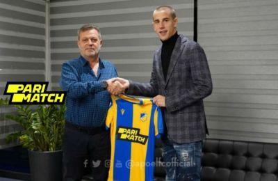 Ο Γέφτοβιτς είναι εδώ, οι άλλοι δυο στο δρόμο