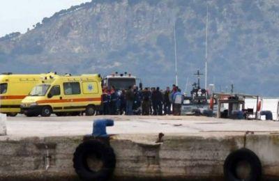 Ο αριθμός των συνολικών μεταναστών που επέβαιναν στο σκάφος που βυθίστηκε δεν έχει γίνει ακόμη επίσημα γνωστός, φέρεται όμως να ξεπερνά τους 50.