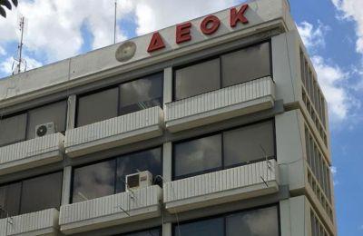 «Η κοινωνική Ασφάλιση στην Κύπρο αντιμετωπίζει σοβαρές προκλήσεις όπως η επάρκεια των συνταξιοδοτικών παροχών, το δημογραφικό πρόβλημα και η αδήλωτη εργασία».