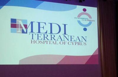 Σύμφωνα με ανακοίνωση του Mediterranean Hospital of Cyprus, είναι το πρώτο νοσοκομείο που υπογράφει για τη β' φάση.