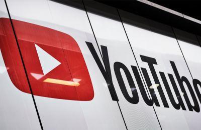 Το θέμα των οικονομικών της δημοφιλούς πλατφόρμας είναι κάπως θολό, παρόλο που το YouTube αποτελεί έναν μεγάλο εργοδότη.