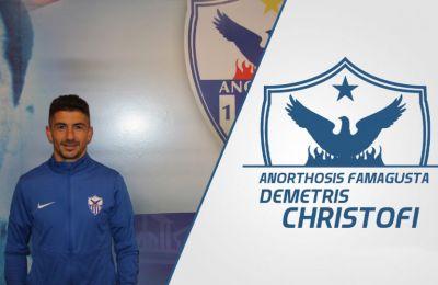 «Καλωσορίζουμε τον Δημήτρη Χριστοφή στην ομάδα μας και του ευχόμαστε όπως πετύχει όσο το δυνατό περισσότερα τέρματα με το Φοίνικα στο στήθος».