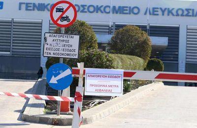 Η ομάδα αναμένεται ότι θα παρουσιάσει στον Κωνσταντίνο Ιωάννου ένα σχέδιο έκτακτης ανάγκης με συγκεκριμένες εισηγήσεις.