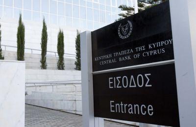 Ευρωπαϊκή Κεντρική, ΚΤΚ και κυβέρνηση έδωσαν όλα τα εργαλεία για να στηριχθεί η πληγείσα από τον ιό οικονομία.