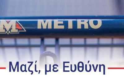 Σε κάθε είσοδο υπάρχει υπεύθυνος με σκοπό να τηρείται ο κανονισμός του ορίου του ενός πελάτη ανα 8 τετραγωνικά μέτρα.