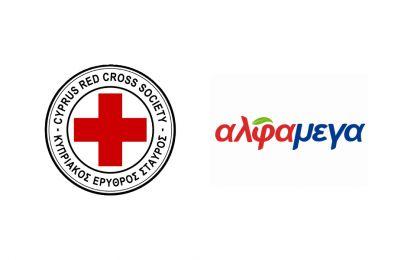 Πραγματοποιούν εκστρατεία με στόχο την οικονομική στήριξη του Κυπριακού Ερυθρού Σταυρού
