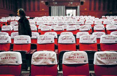 Οι κινηματογραφικές αίθουσες στην Κίνα αρχίζουν δειλά δειλά να ανοίγουν τις πόρτες τους, έπειτα από σχεδόν τρεις μήνες λουκέτου