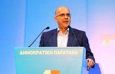Πρόταση Δημοκρατικής Παράταξης για στήριξη της οικονομία