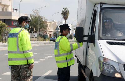 Σύμφωνα με πληροφορίες, η Αστυνομία προχώρησε επίσης σε 15. 559 ελέγχους για Μετακινήσεις Πεζών και Οχημάτων παγκύπρια, καταγγέλλοντας 139 άτομα.
