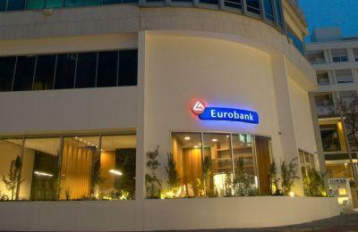 Δωρεά ιατρικών προμηθειών και εξοπλισμού από την EUROBANK Κύπρου
