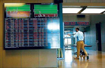 Ο Δείκτης FTSE/CySE 20 έκλεισε στις 28,72 μονάδες, καταγράφοντας πτώση σε ποσοστό 0,38%.