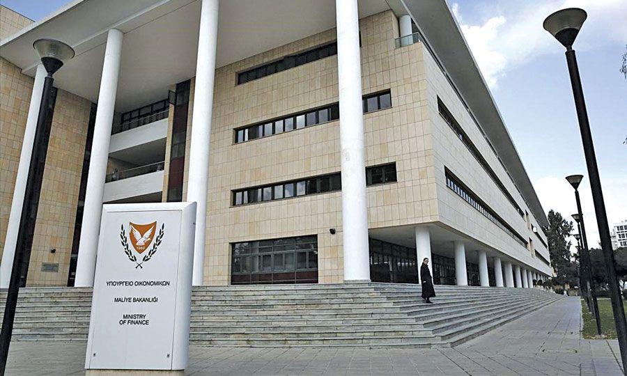 Εσωτερικός δανεισμός της κυβέρνησης 1 - 1,25 δισ. ευρώ από τις κυπριακές τράπεζες για ενίσχυση της ρευστότητας