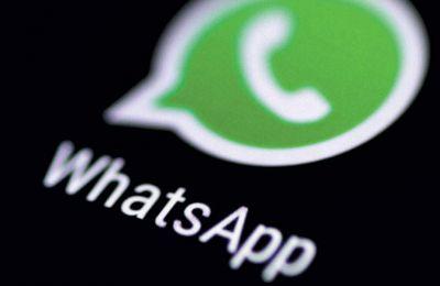 Η εφαρμογή WhatsApp στην οθόνη κινητού τηλεφώνου.