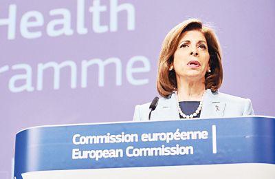 Η νέα στρατηγική των φαρμάκων, που θα παρουσιαστεί στο τέλος του χρόνου, περιλαμβάνει την ενίσχυση του φαρμακευτικού τομέα της ΕΕ