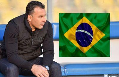 Απόλλων: Δεκάρι από την Βραζιλία
