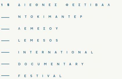 Το Φεστιβάλ προβάλλει μερικά από τα πιο ανατρεπτικά ντοκιμαντέρ της χρονιάς από τον διεθνή και εγχώριο κινηματογράφο σε πρώτη παγκύπρια προβολή