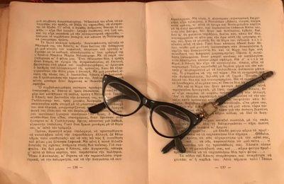 Τα κείμενα πρέπει να είναι αδημοσίευτα, δηλαδή να μην έχουν προδημοσιευτεί είτε σε αυτοτελή έκδοση είτε στον περιοδικό ή ημερήσιο Τύπο ή σε ιστότοπο