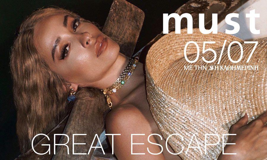 Must Ιουλίου - Great Escape