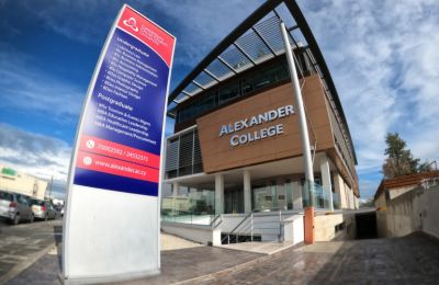 e – Διάλεξη με θέμα «Έλεγχος της Καινοτομίας» διοργανώνει το ακαδημαϊκό ίδρυμα Alexander και Alexander Research Center