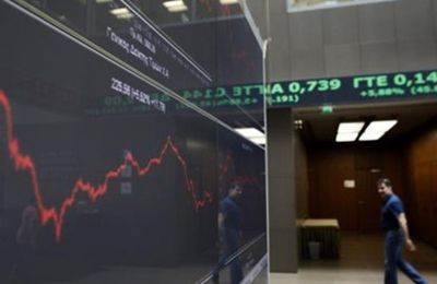 Ο Δείκτης FTSE/CySE 20 παρουσίασε άνοδο σε ποσοστό 0,58%, κλείνοντας στις 29,32 μονάδες.