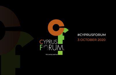 Cyprus Forum 2020: Έρχεται για να επαναπροσδιορίσει τη χάραξη πολιτικών στην Κύπρο