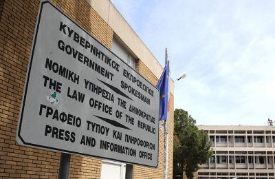 Διεθνές Διαιτητικό Δικαστήριο αποδέχθηκε αίτηση της Κύπρου για Ασφάλεια Εξόδων σε υπόθεση ενώπιόν του