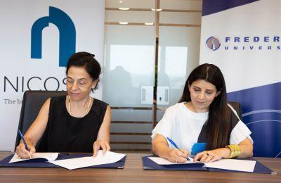 Μνημόνιο Συνεργασίας μεταξύ Πανεπιστημίου Frederick και Εταιρείας Τουριστικής Ανάπτυξης και Προβολής Περιφέρειας Λευκωσίας