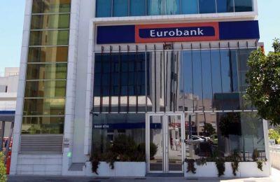 Ευέλικτες λύσεις στεγαστικών δανείων από τη Eurobank Κύπρου