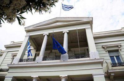 Πηγή φωτογραφίας: «Κ» Ελλάδος.