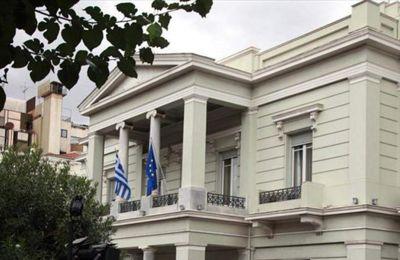 Πηγή φωτογραφίας: Καθημερινή Αθήνας