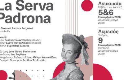 Με τη γνωστότερη λυρική δημιουργία του Τζιοβάνι Μπατίστα Περγκολέζι «La Serva Padrona (Η Υπηρέτρια Κυρά)»  σφραγίζουν τη συνεργασία τους Συμφωνική Ορχήστρα Κύπρου και Διεθνές Φεστιβάλ Κύπρια