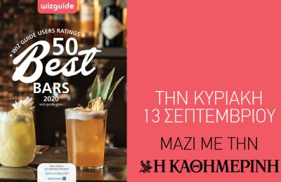 WIZ 50 Best Bars 2020 – Τα καλύτερα 50 bars της Κύπρου