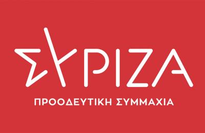 Φωτογραφία: Καθημερινή Ελλάδας