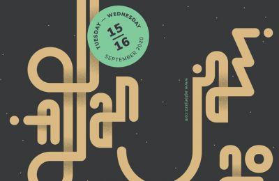 Την Τρίτη 15 Σεπτεμβρίου θα παρουσιαστούν τρεις μπάντες: το κουαρτέτο σαξοφώνων Jazz4Sax, η βασισμένη στην τραγουδιστική τζαζ-μουσική μπάντα Christina Argyri and Friends και οι jazz rock Fuzz Bus