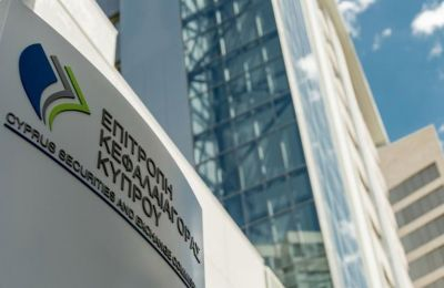 «Η εφαρμογή του Νόμου ενισχύει το θεσμικό πλαίσιο ανάπτυξης της αγοράς ΟΕΕ στην Κύπρο».