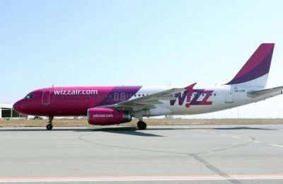 Τα ναύλα για τις πτήσεις είναι ήδη διαθέσιμα στο www.wizzair.com και στην εφαρμογή για κινητά της αεροπορικής εταιρείας με τα ναύλα να ξεκινάνε από €19.99.