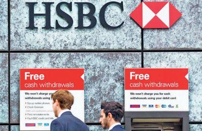 H HSBC αρνήθηκε να σχολιάσει το δημοσίευμα των Global Times.