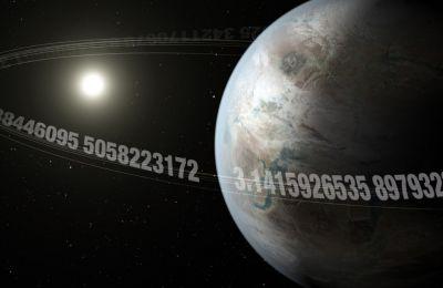 Οι επιστήμονες, με επικεφαλής ερευνητές του αμερικανικού Πανεπιστημίου ΜΙΤ, έκαναν τη σχετική δημοσίευση στο περιοδικό αστρονομίας Astronomical Journal.