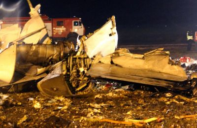 Βίντεο που κυκλορούν στα social media καταγράφουν την περιοχή να φλέγεται λίγο μετά την πτώση του αεροσκάφους. Φωτογραφία από «Κ» Ελλάδας.