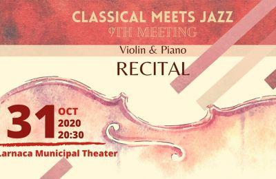 Το πρόγραμμα περιλαμβάνει μεταξύ άλλων έργα: Beethoven, Debusy, Joplin,  Gershwin, Piazzolla